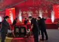中南高科·合肥长丰智能制造产业园项目开工